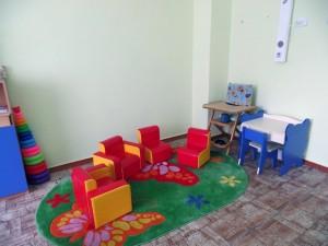 Центр соціальної реабілітації