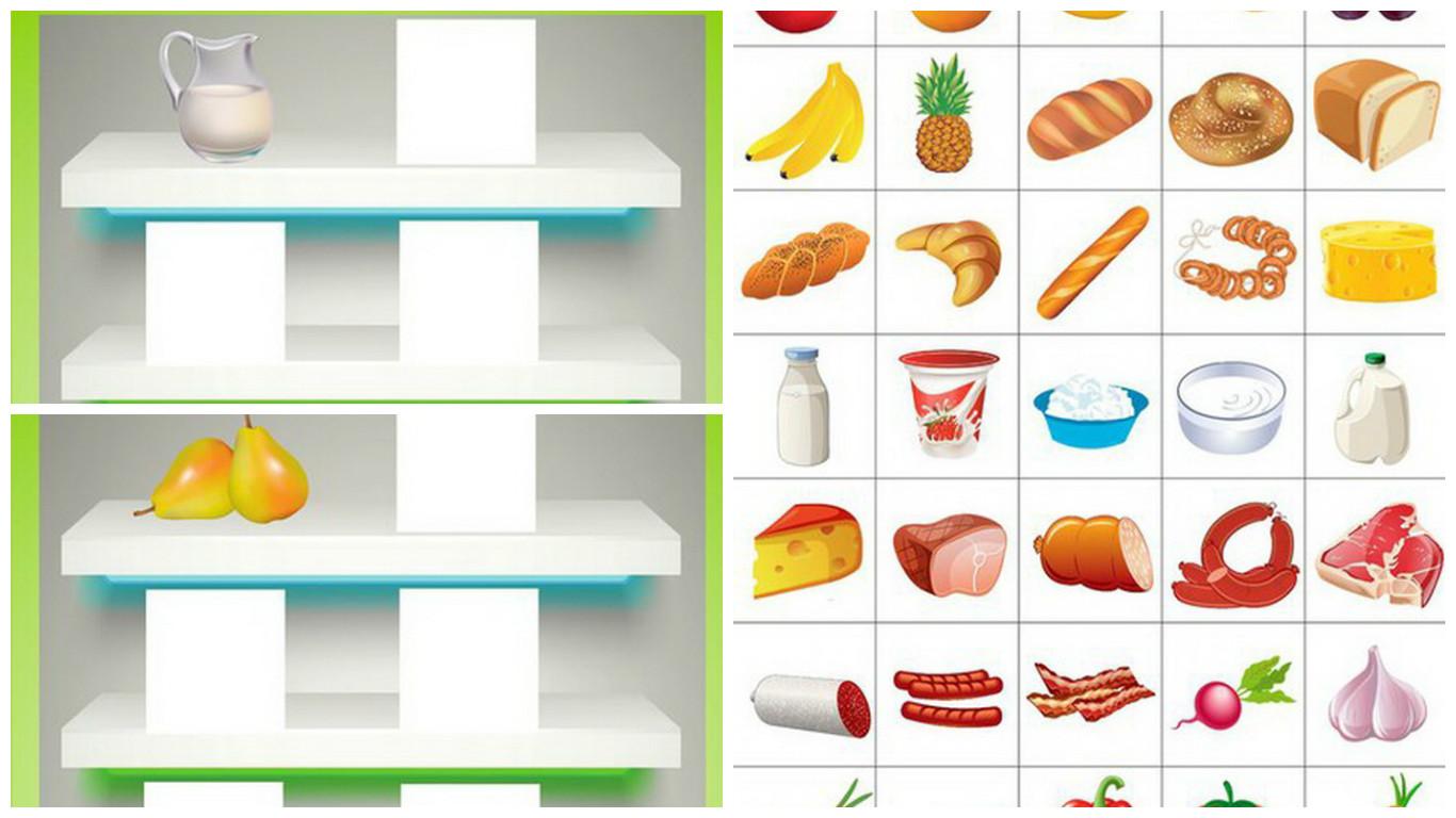 Картинки еды для игры в магазин